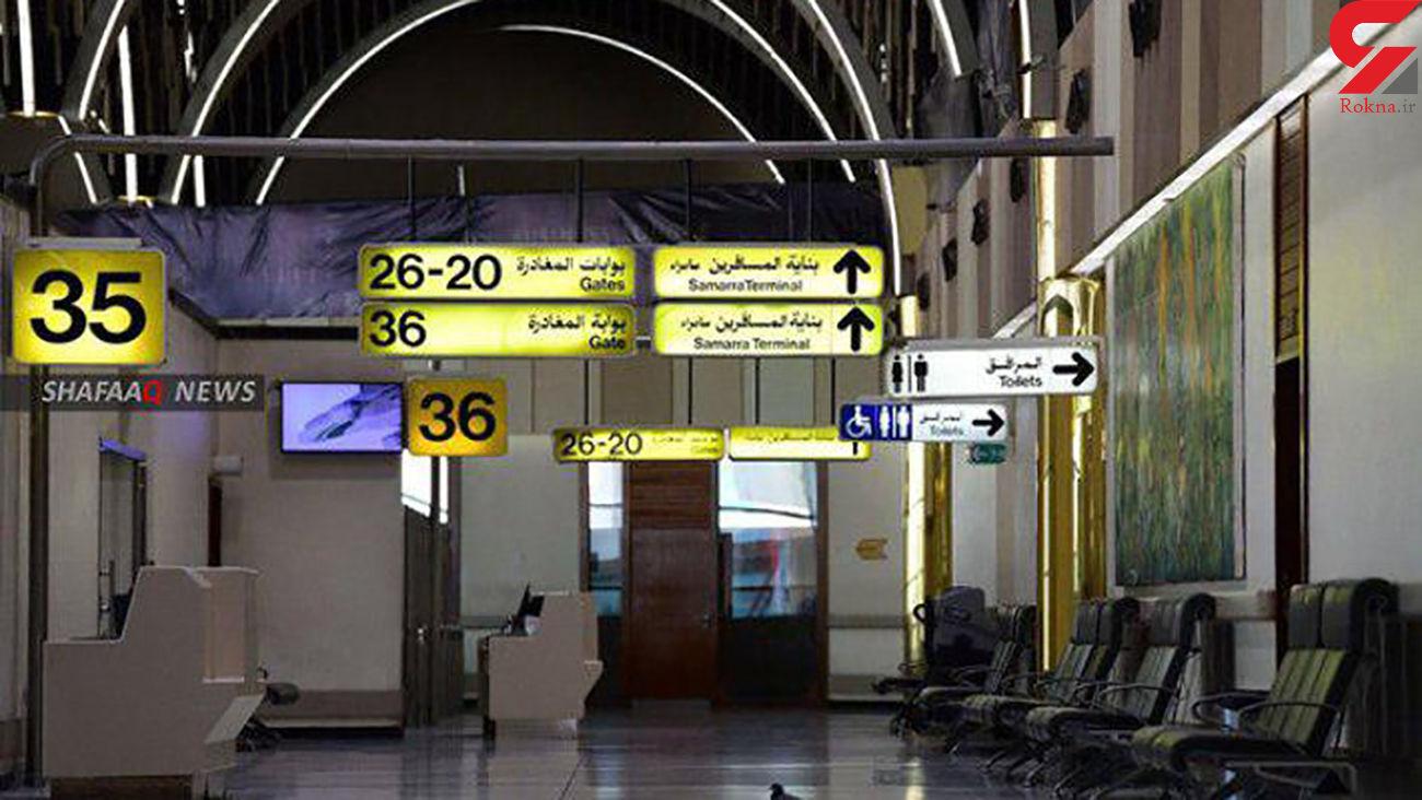 حمله موشکی در نزدیکی فرودگاه بغداد