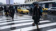دمای تهران از ۴ تا ۶ درجه کاهش مییابد