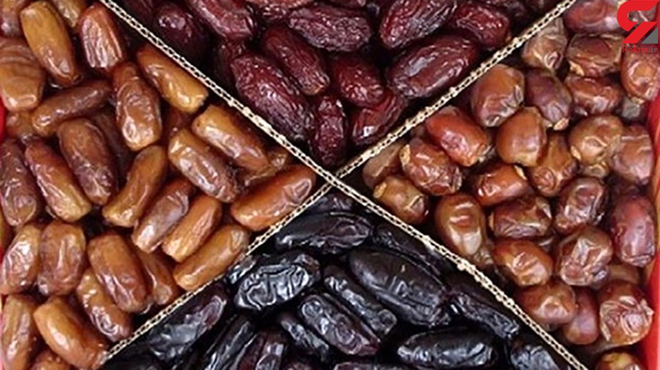 اعلام قیمت خرما در ماه رمضان/ تولید ۱۰ درصد افزایش یافت