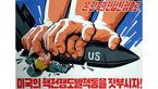 ۲ راهی که پیونگ یانگ پیش پای آمریکا گذاشت