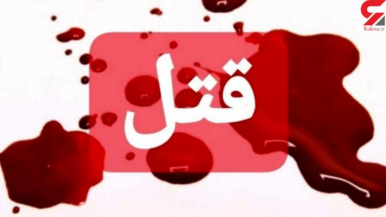قتل هولناک بیرانوند + آخرین خبر