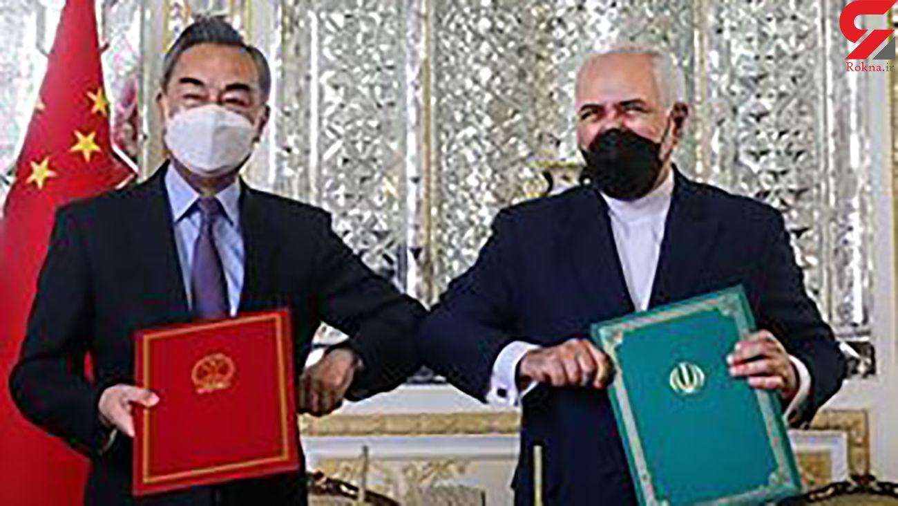 رویکرد حقوقی به سند همکاری ۲۵ساله ایران و چین
