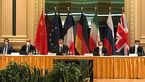 تاکید چین بر افزایش تلاشها برای پیشبرد روند مذاکرات وین