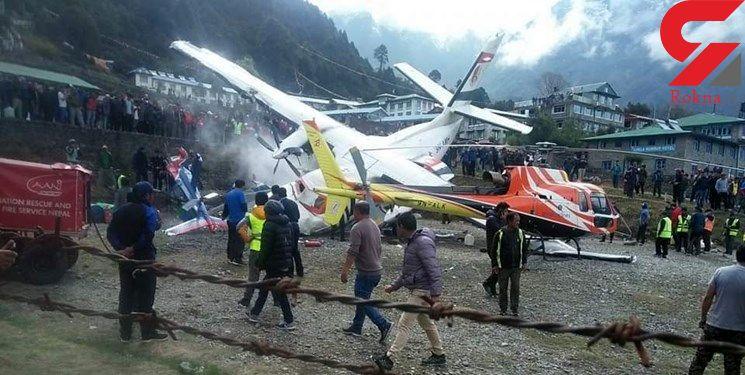 عکس برخورد مرگبار بالگرد با هواپیما در نپال