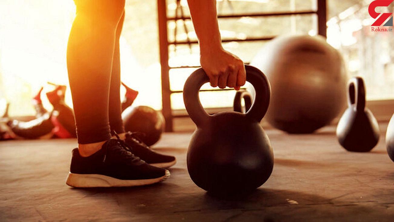 ورزشهای مناسب شخصیت خود را بشناسید