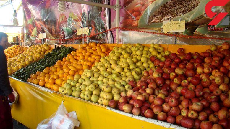 قیمت روز مرکبات در بازار میوه و تره بار