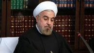 رئیس جمهور درگذشت مرحوم جمشید مشایخی را تسلیت گفت