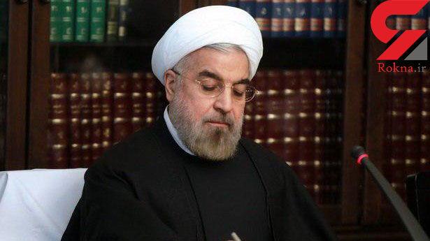 رئیس جمهور از حضور پرشور مردم در راهپیمایی ۲۲ بهمن تقدیر کرد