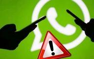 اختلال جدی پیامرسان واتساپ در اروپا و آسیا