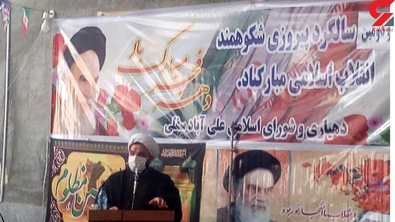 تجلیل منتخبین جشنواره قرانی دهه فجر انقلاب اسلامی در هشترود