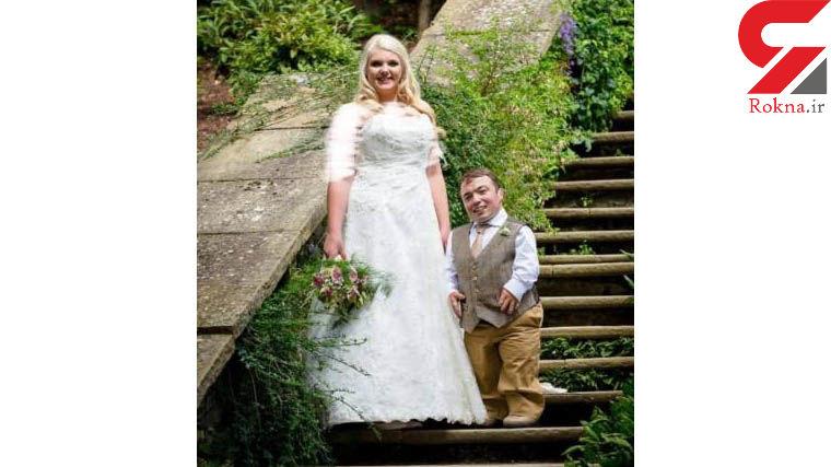 کوتوله ترین عضو شورای شهر با زنی قد بلند و زیبا ازدواج کرد+عکس