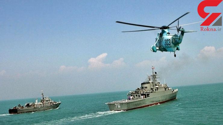 ناوهای ایرانی به اقیانوس اطلس میروند