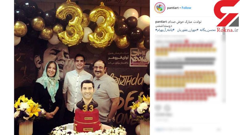 عکس جالب از 2 بازیگر مشهور در جشن تولد محسن یگانه