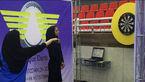 دارت بازان تهرانی قهرمان مسابقات رده بندی جهانی بانوان شدند