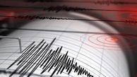 زلزله در سیستان و بلوچستان / ریشتر بالا همه را به وحشت انداخت + جزئیات
