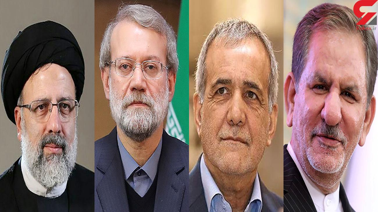 مردم در انتظار برنامه از چهار نامزد اصلی انتخابات 1400 / انتخابات با جهانگیری و لاریجانی به دور دوم می کشد