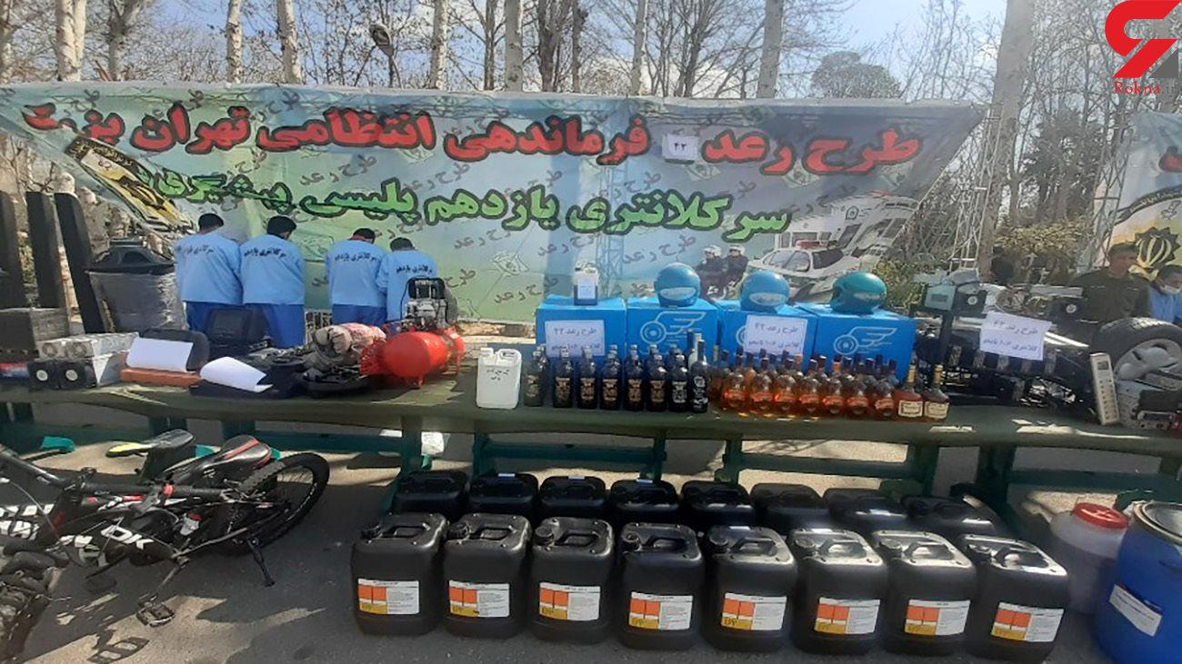 الو پیکی ها در تهران ساقی مشروبات الکلی بودند! + عکس