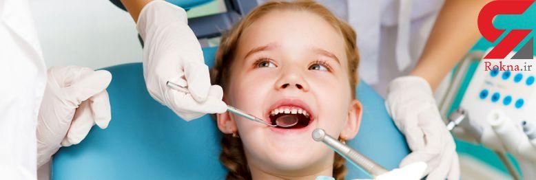 ارتباط فلوراید و پوسیدگی دندان در کودکی