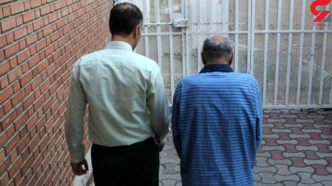 دستگیری کلاهبردار اینترنتی در قالب تاجر محصولات کشاورزی