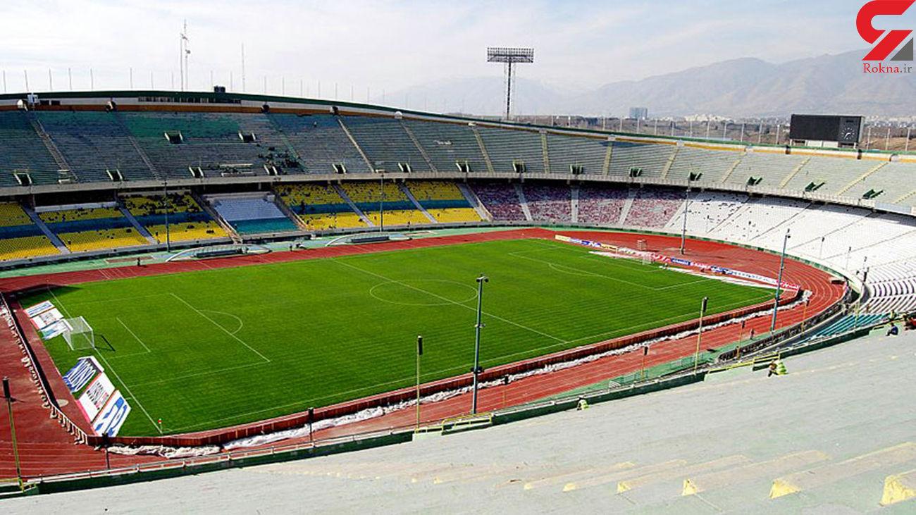 وضعیت استادیومهای کشور در آستانه برگزاری رقابتهای لیگ برتر + فیلم