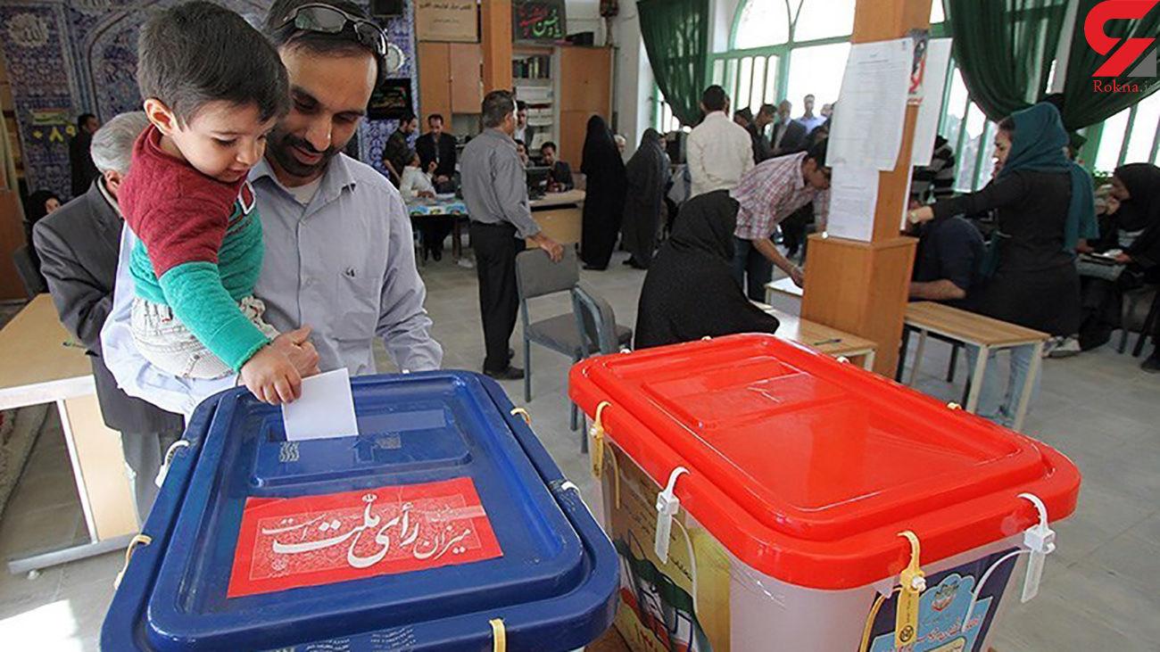 داستان 42 سال انتخابات در ایران