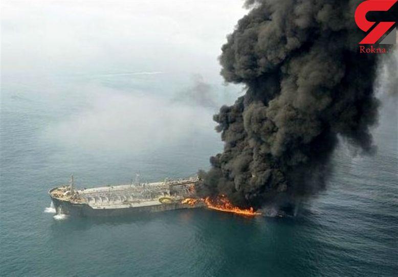 سیستم مخابره موقعیت مکانی نفتکش ایرانی و کشتی چینی قبل از برخورد متوقف شد!