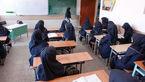 21 توصیه برای آمادگی بهتر بازگشایی مدارس کشور+عکس