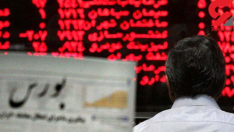 قیمت سهمها در بورس تهران کاهشی شد