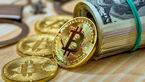 کاهش قیمت ارزهای دیجیتالی در بازار / قیمت های جدید