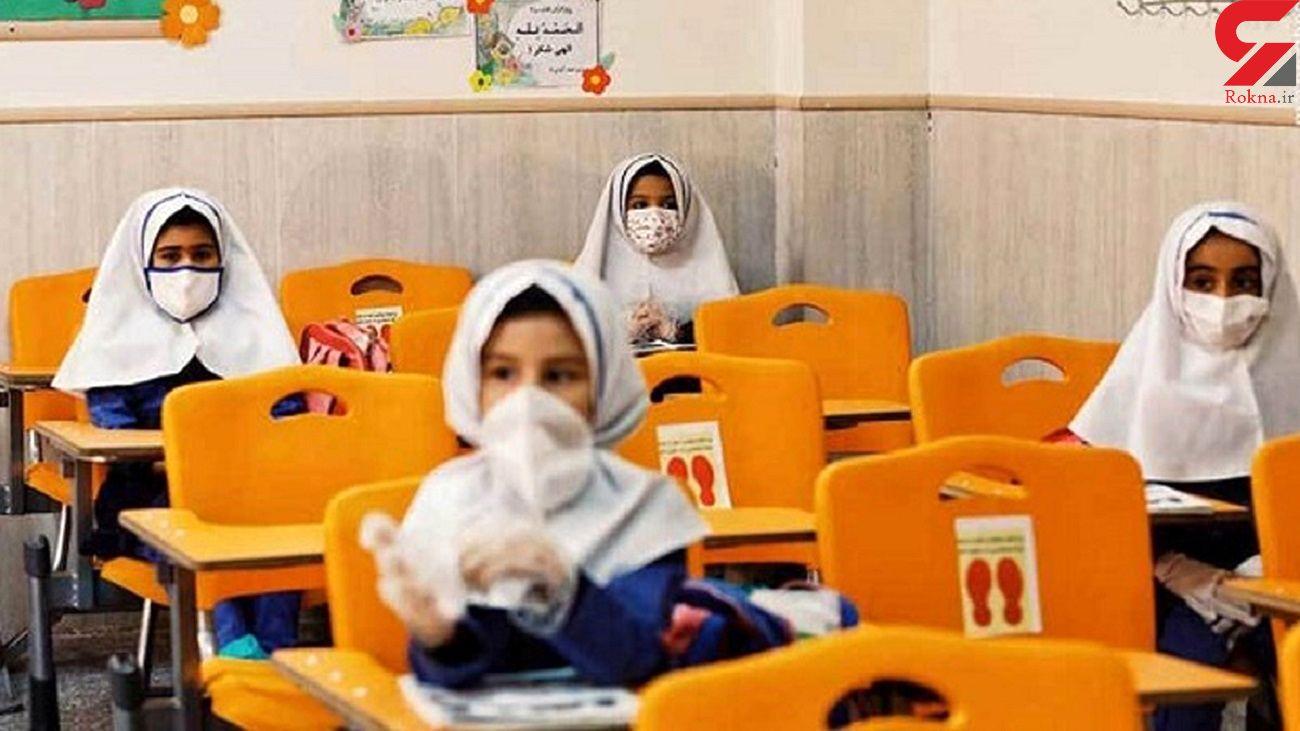 بازگشایی مدارس از مهرماه / احتمال شروع کلاس های حضوری از آبان ماه