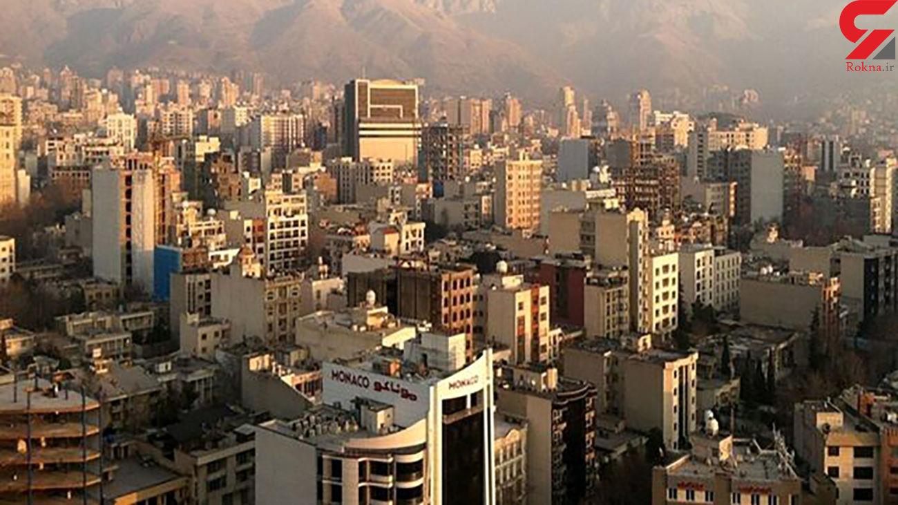 قیمت مسکن در جنوب تهران + جدول