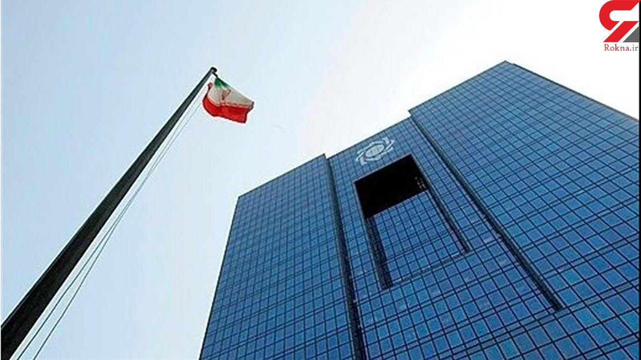 بانک مرکزی برای 'کاهش نقدینگی' اوراق ودیعه منتشر میکند
