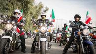 اعلام محدودیتهای ترافیکی رژه موتورسواران