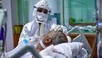 آمار کشته های کرونایی ایران امروز جمعه 17 اردیبهشت