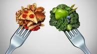 کاهش وزن فوری با 5 راهکار ارزان