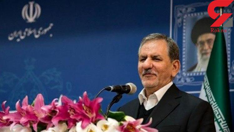 مردم ایران با سیلی صورت خود را سرخ نگه داشتند/همه برای افزایش اعتماد مردم کمک کنند