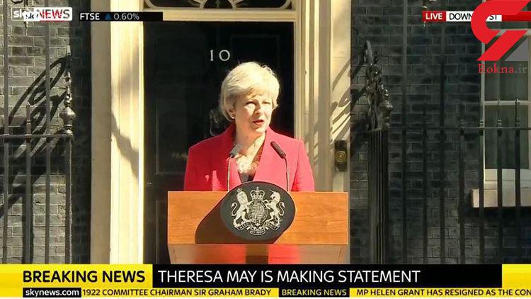 ترزا می، نخست وزیر بریتانیا کناره گیری کرد+عکس