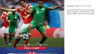 واکنش AFC به شکست مفتضحانه عربستان مقابل روسیه + تصویر