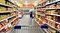 افزایش نجومی قیمت کالاهای اساسی در دولت روحانی + جدول قیمت
