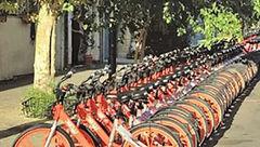 دوچرخه های هوشمند وارد شهر شدند