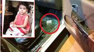 این مرد پلید به دختر بچه در آغوش مادرش رحم نکرد ! / در مشهد رخ داد + عکس های تکاندهنده