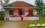 اولین عکس از مادر و خانه بهمن خاوری/ خواهر بهمن: رومینا گفت پدرم می خواست من را در رودخانه بیندازد