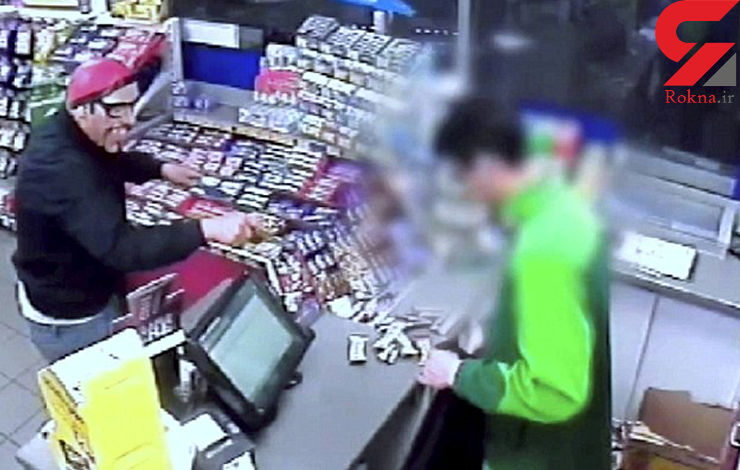 دزد نقابدار انگلیسی