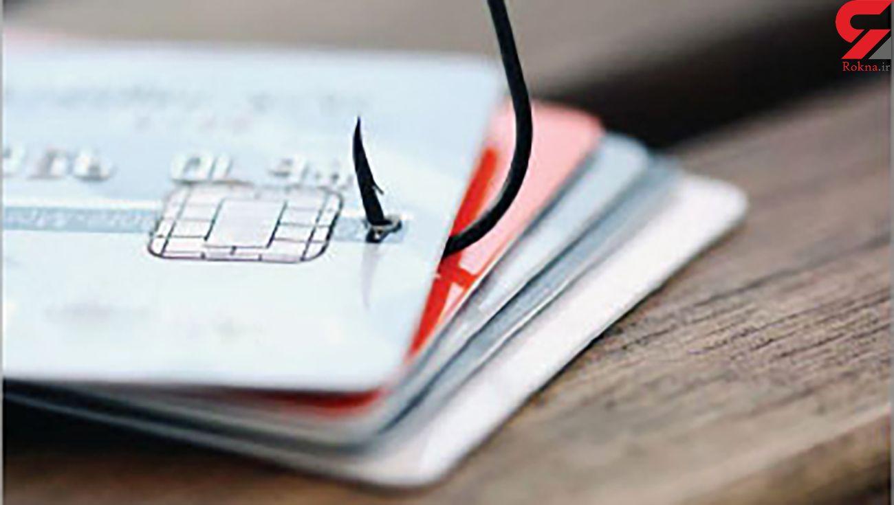اعتبار کارت های بانکی تا این تاریخ تمدید شد