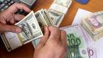 نرخ رسمی ۲۴ ارز افزایش یافت