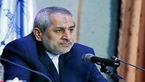 10 دلال ارز در تهران دستگیر شدند
