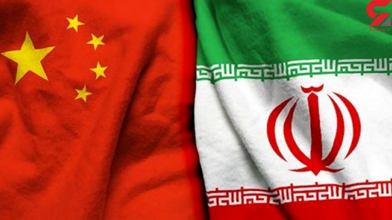 اقتصاد نیمه پنهان ایران - چین