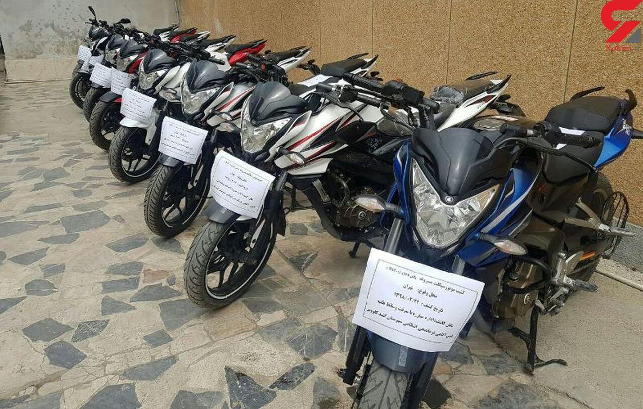 ۸ دستگاه وسیله نقلیه مسروقه در خرمآباد کشف شد