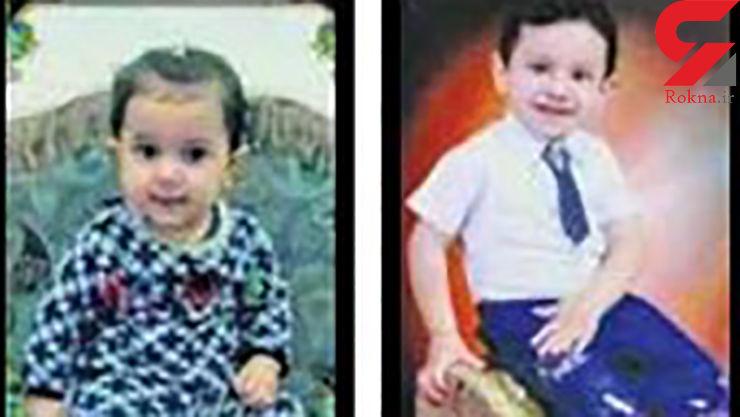 اولین عکس از 2 کودک کشته شده در قتل عام خرم آباد + ناگفته های تلخ