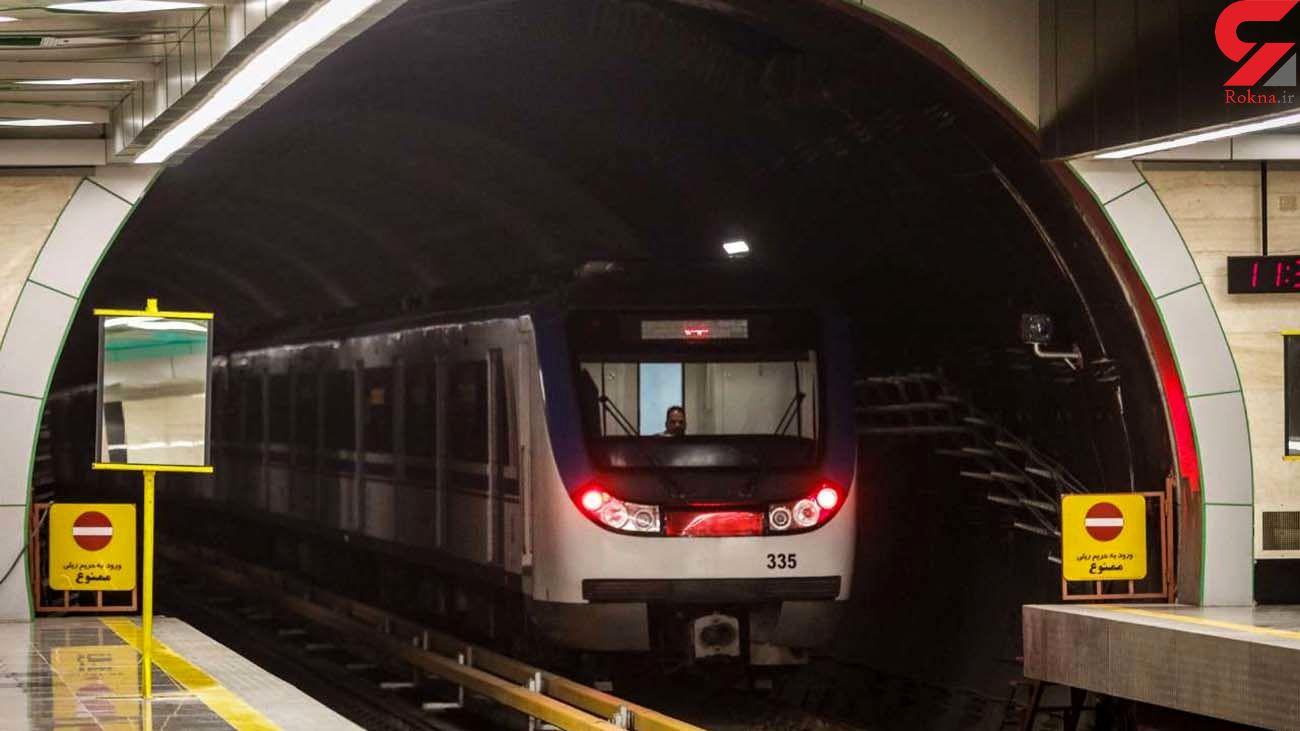 قیمت بلیت متروی تهران از چه زمانی گران می شود؟ + قیمت جدید